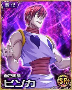 Hisoka card