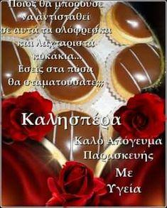 Greek, Jewelry, Jewlery, Jewerly, Schmuck, Jewels, Jewelery, Greece, Fine Jewelry