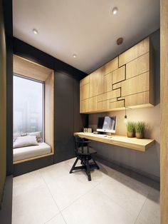 Find your desired decor elements in the following collection of Extraordinary Home Office Decor Ideas That Will Make A Statement. Let this collection...