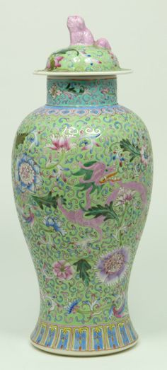 Chinese Guangxu lidded porcelain vase -  I Love this!!!