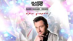 Master Tempo feat. Evelina vs Πάνος Καλίδης remix Έχω γιορτή greece