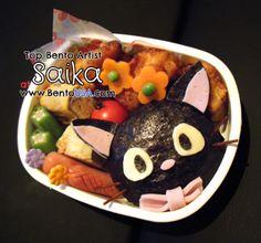 BentoUSA Kiki's Delivery Service JiJi Black Cat Cute Bento Lunch