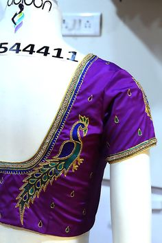 Peacock Blouse Designs, Cutwork Blouse Designs, Simple Blouse Designs, Saree Blouse Neck Designs, Stylish Blouse Design, Peacock Embroidery Designs, Bridal Blouse Designs, Patch Work Blouse Designs, Mirror Work Blouse Design