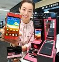 Samsung announces Pink Galaxy S II Bobbi Brown Limited Edition for Ladies