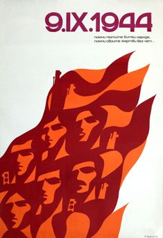 Political poster – Anniversary and congress | socmus