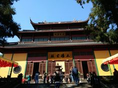 "Lingyin Temple ""temple of the soul's retreat""- Hangzhou,China"