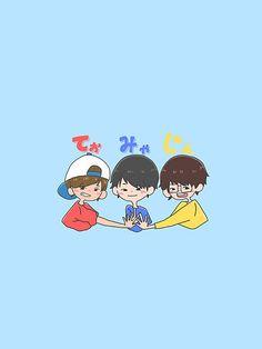 Snoopy, Kpop, Fictional Characters, Random, Youtube, Fantasy Characters, Youtubers, Casual, Youtube Movies