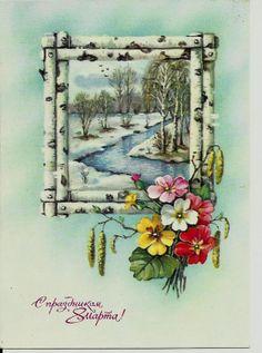 Spring - Postcard  Vintage Russian unused by LucyMarket on Etsy