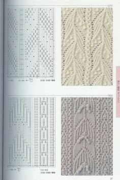 beautiful knitting patterns  with accompanying  charts
