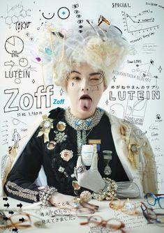 Zoffの広告 | ART DESIGNER Tetsuya Chihara BLOG | 装苑ONLINE