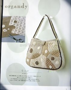 beautiful patchwork Japanese Patchwork, Patchwork Bags, Quilted Bag, Fabric Purses, Fabric Bags, Bag Quilt, Japan Bag, Wallet Pattern, Purse Patterns