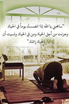 DesertRose,;,يا رب إنك عفو تحب العفو فأعف عنى وعن المسلمين والمسلمات والمؤمنين والمؤمنات الأحياء منهم والأموات,;, Allahumma Aameen ,;,