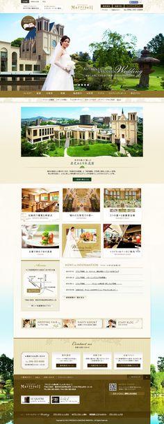 ウエディングサイト|マリエール神水苑 熊本