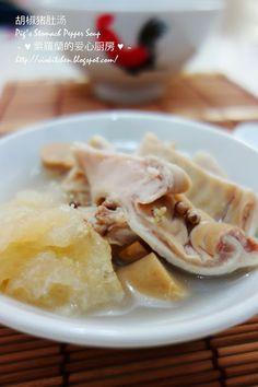 ~♥紫羅蘭的爱心厨房♥~ Violet's Kitchen: 胡椒猪肚汤 Pig's Stomach Pepper Soup