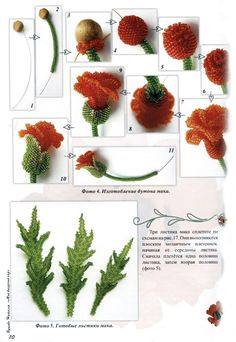 free bead weaving pattern how to make flowers #flower #leaf #3D