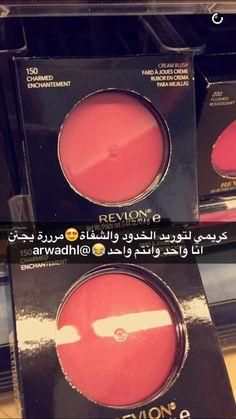 Beauty Make Up, Beauty Care, Beauty Skin, Beauty Hacks, Makeup Tips, Eye Makeup, Blusher Makeup, My Makeup Collection, Makeup To Buy
