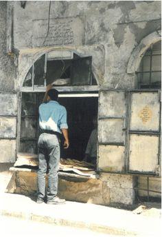 Damasco, Bakery. 1997