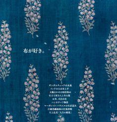 painting on denim/indigo fabric