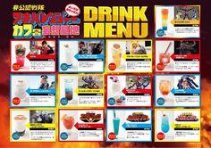 Orends: Range: Akibaranger Opens Super Sentai-Themed Cafe
