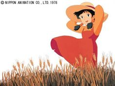 Lana / Future Boy Conan (Mirai shônen Konan) (1978)