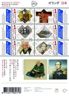 Onderwerp: Wetenschap    Grenzeloos Nederland Japan  Op de postzegelvelletjes Grenzeloos Nederland komt de verhouding tussen Nederland en Japan aan bod. De drie postzegelvelletjes staan in het teken van de invloeden over en weer op het gebied van cultuur, kennis en handel.
