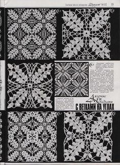 32 Ideas For Crochet Granny Square Blanket Border Yarns Crochet Motif Patterns, Crochet Chart, Crochet Squares, Crochet Granny, Irish Crochet, Crochet Stitches, Crochet Tablecloth, Crochet Doilies, Crochet Lace