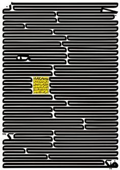 Homa Delvaray - International Day of Graphic Design