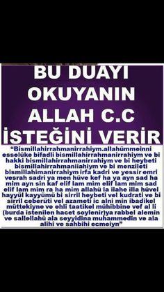Islamic Dua, Allah Islam, Einstein, Prayers, Quotes, Quotations, Prayer, Beans, Quote