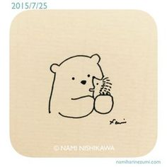 570 I just love these drawings - they are so expressive, the artist has a lot of skill & talent.❤thank you so much for sharing your lovely work online, Nami Nishikawa! Hedgehog Tattoo, Hedgehog Drawing, Hedgehog Art, Cute Hedgehog, Cute Bear Drawings, Cartoon Drawings, Animal Drawings, Hug Illustration, Illustrations