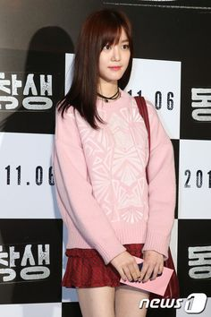 Lee Yu Bi, Actresses, Blazer, Jackets, Women, Fashion, Female Actresses, Down Jackets, Moda