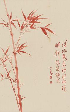 """Résultat de recherche d'images pour """"huang junbi bamboo"""""""