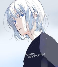 Khun Anime Boys, Manga Boy, Manhwa, Webtoon, Anime Characters, Fantasy Art, Anime Art, Character Design, Sketches