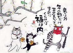 Illustration by Hajime Okamoto