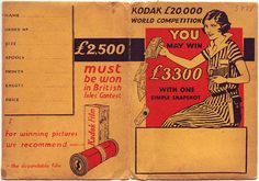 Kodak Competition