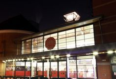 The entrance to Shakespeare's Globe by night.
