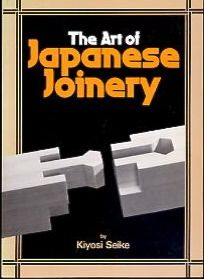 Customer Image Gallery for Art Of Japanese Joinery