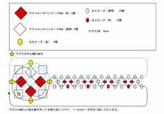 heart ring pattern (Japanese)
