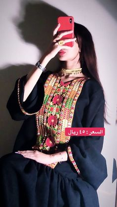 Pakistani Outfits, Indian Outfits, Morrocan Kaftan, Modele Hijab, Afghan Girl, Girls Dp Stylish, Afghan Dresses, Stylish Dpz, Arab Fashion