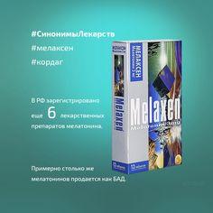 Можно самостоятельно сделать замену на лекарство идентичного состава (синоним) https://www.kordag.ru/public/cheap_analogue_drugs  #СинонимыЛекарств #Мелаксен #кордаг #мелатонин #melatonin #melaxen #аналогилекарств #лекарства #дженерики