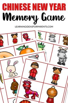 Help your child better understand Chinese New Year with this easy memory game. It includes 24 pictures all related to the holiday. New Year Words, Memory Games For Kids, Matching Games, Chinese New Year, Fun Learning, Free Games, Your Child, Free Printables, Have Fun