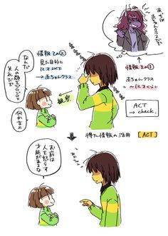 Undertale Drawings, Undertale Comic, Gamer Pics, Cool Drawings, Crossover, Character, Games, Videogames, Anime Art