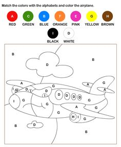 Color by Letter Worksheets for Kids. Make learning fun with our set of Free Printable Educational Worksheets for Kids.