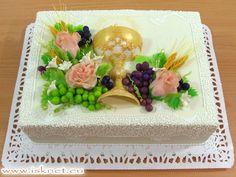 Torta 1. sväté prijímanie _ Holly Lord _ Ako na to? hobby torty od Ivanky a Slavomíra * How? hobby cake * Jak na to? hobby dorty