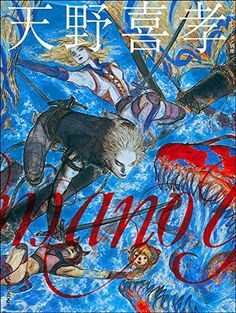 Yoshitaka Amano Artworks Anime Manga Final Fantasy Game Illustration Art Book