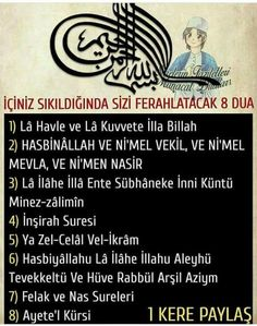 Beautiful Prayers, Karma, Quotes, Education, Knowledge, Islamic, Quotations, Quote, Shut Up Quotes