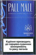 Buy now Pall Mall Nanokings Blue(mini) Nanokings(mini) Box for cheap price. Coupons By Mail, Free Coupons, Cigarette Coupons Free Printable, Newport Cigarettes, Pall Mall, Smokers, Vintage, Mini, Blue