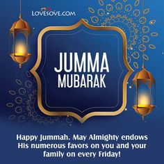 Jumma Mubarak Messages, Jumma Mubarak Quotes, Jumma Mubarak Images Download, Image New, You Are Blessed, Wishes Messages, Islamic Pictures, Listening To You, Peace Of Mind
