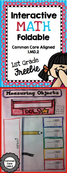 Freebie - This foldable meets First Grade Common Core Standard 1.MD.2. This download is one entry in a larger unit that is for sale in my store.