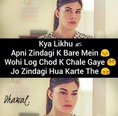 Hurt Quotes, Sad Quotes, Love Quotes, Love Thoughts, Heart Touching Shayari, Broken Heart Quotes, Poetry Feelings, Romantic Poetry, Punjabi Quotes