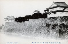 大坂城  70423-0012 - Osaka Castle
